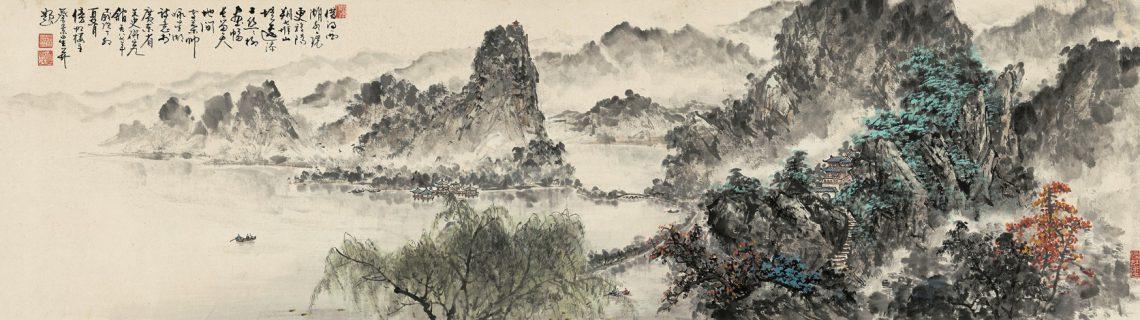 Cai Jingxing: West Lake (1924) [1]