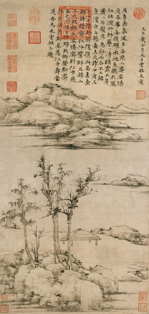 ink wash painting in yuan dynasty