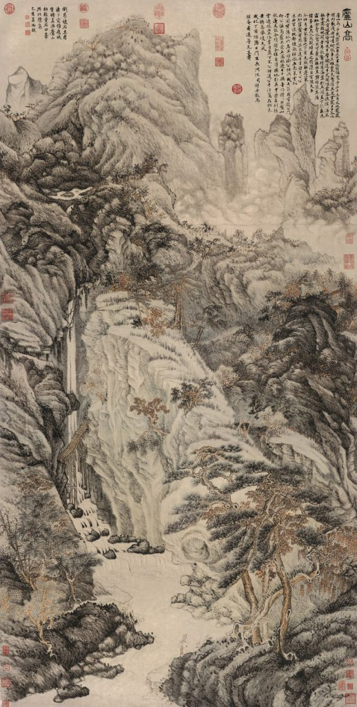 ink wash painting in the ming dynasty