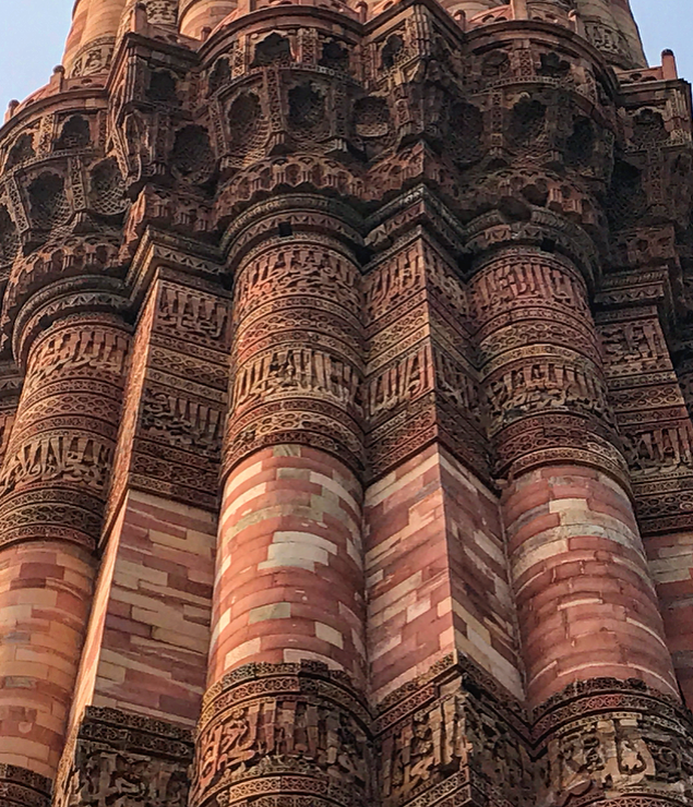 The fine details on the Qutub minar tower